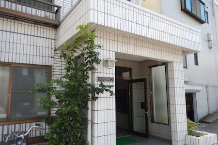 Excellent Access in Heart of Kansai - Apartment