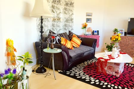 Cozy private room with own Bathroom - London - Apartment