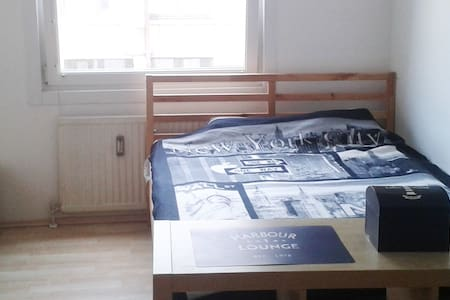Nice&Bright room near Hauptbahnhof - Wien - Apartment