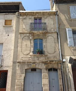 Townhouse & terrace - Le Nid de Pan