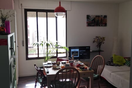 Cosy flat in the heart of La Laguna - San Cristóbal - Appartement