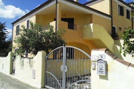 appartamento ideale per coppie - Townhouse
