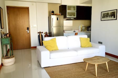 Beautiful private room PayaLebarMRT - Singapour - Appartamento