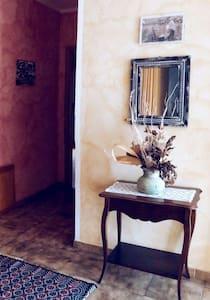 Domus de janas Casa delle fate - Bonorva - Apartemen