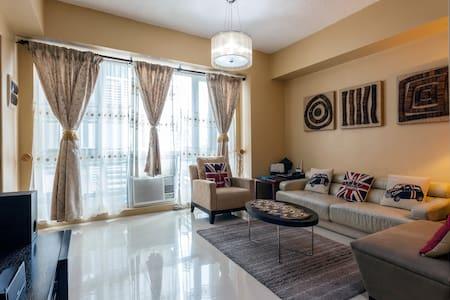 56 Sqm 1 B/R w/ balcony @ Greenbelt - Apartament