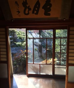 古民家を改装したカフェを併設しており、二組限定の安心して泊まれる宿 - Tanabe