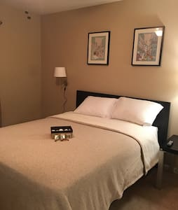 Spacious Private Room - Lawrenceville