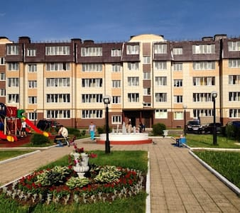 Sergiev Posad Appartment - Byt
