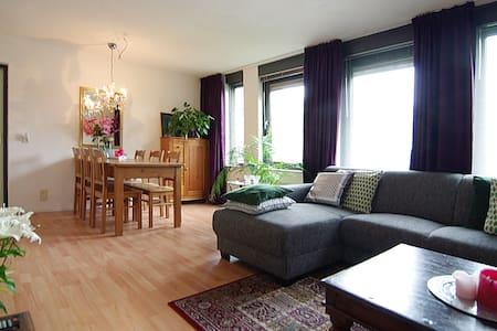 SPACIOUS apt. with small balcony! - Amsterdam - Wohnung