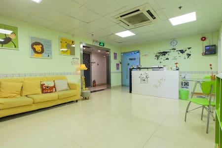 酷客青年旅社 (近国贸站及罗湖站,罗湖口岸) - Shenzhen - Pis