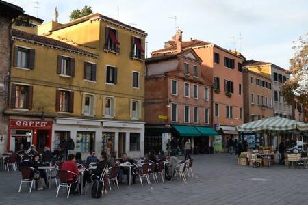 Piccolo appartamento Venezia centro