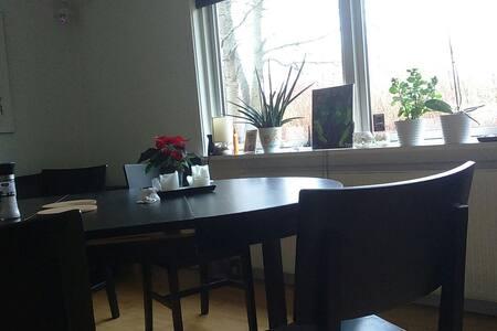Singleroom in Avedøre. - Hvidovre - Rumah