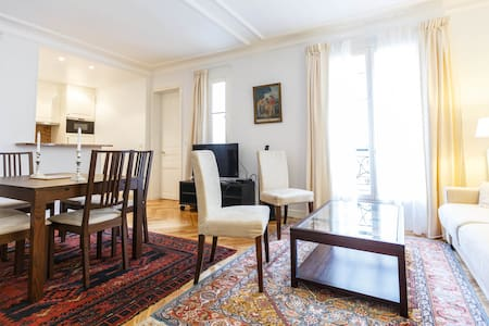 Luxury flat - Paris Lévis DISCOUNT