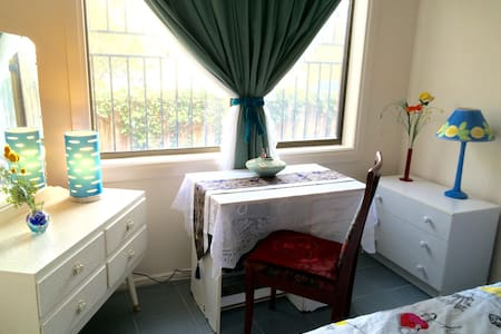 Fabulous single room - Noble Park - Haus