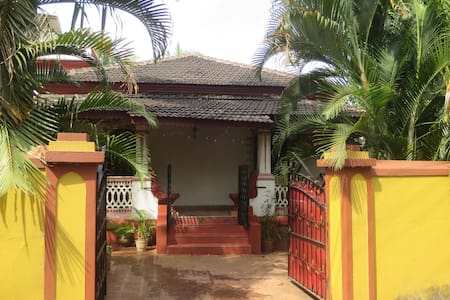 4BHK Villa on the island of Corjuem, North Goa. - Aldona - Villa