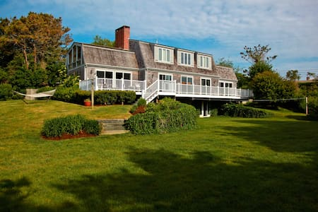 Beautiful private Cape Cod home - Top Location! - Σπίτι