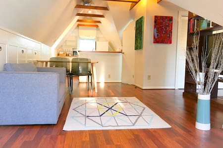Attic Loft in the Heart of Houston - Houston - Loft