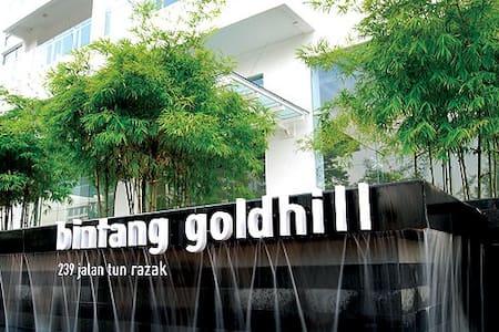 Bintang Goldhill in Kuala Lumpur - Apartamento