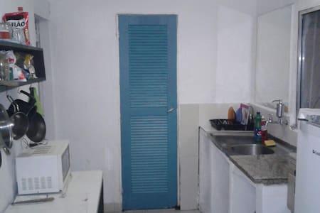 Quarto Individual para Olimpíadas - Rio de Janeiro - House