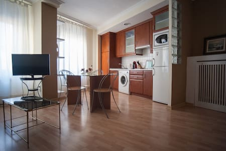 Apartamento lujo junto Plaza Mayor - Appartamento