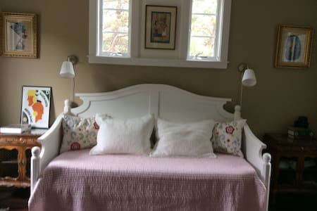 Cozy Room with Private Entrance. - NORTH TRURO - Casa