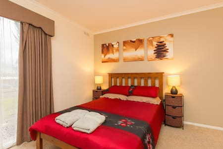 Cosy private room with double bed - Casa