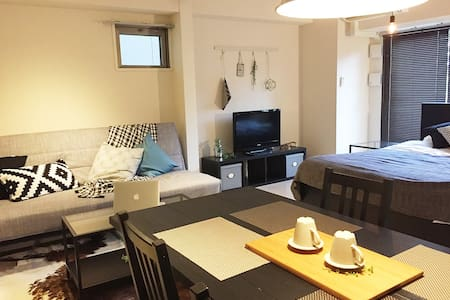 Namba 7min, perfect for long stay ! - Appartement