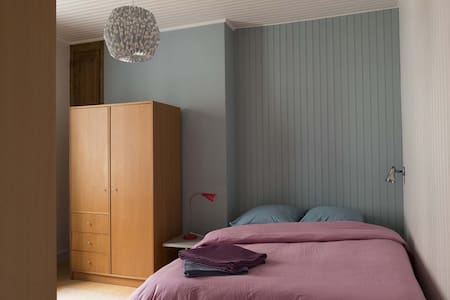 Quiet and cosy room ideally located - Tours