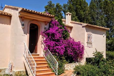 Hacienda Hámster - La Sella Villa - Rumah