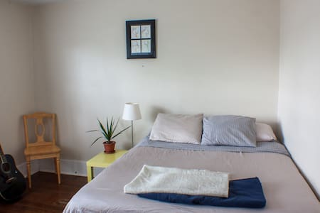Private room available for up to two people with complete access to the rest of the home.