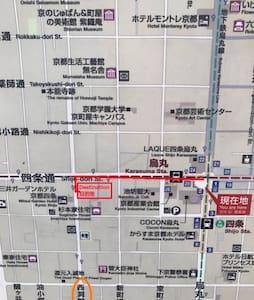 5minutes walk from Karasuma station - 京都市 - Appartement