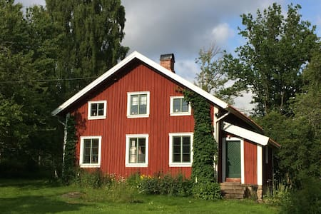 Marvelous country house - Ulricehamn SV - House