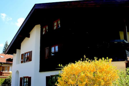 Quiet home with South terrace - Oberstdorf - Flat