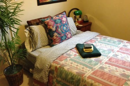 Beautiful & Private Spacious Room - Peterborough - Haus