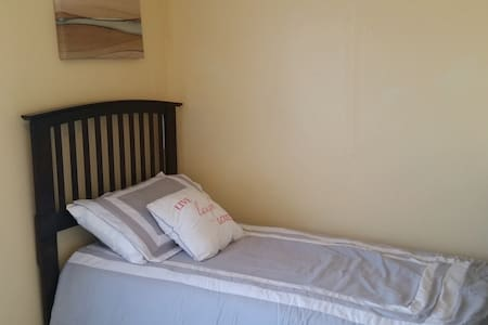 Small & Cozy Private Clean Bedroom - Worcester - Pis