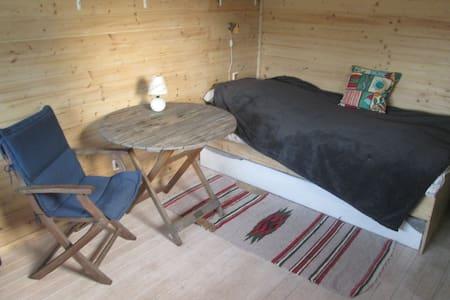 Zimmer von privat , 11 qm ,Wedel - House