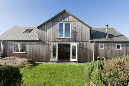 The stunning New Forge Cottage. Life is good! - Casa