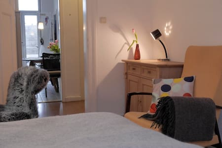 Cozy design apartment in Frankfurt / Of. - Offenbach - Wohnung