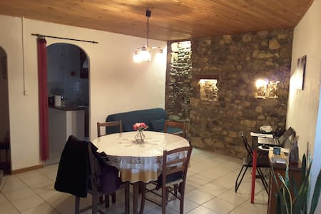 Appartement dans les Cévennes - Les Salles-du-Gardon - Wohnung