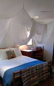 Valley View Room (sister room to Forest View) - Hus