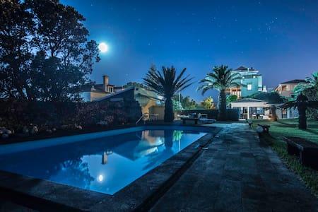Casa do Cerco - Caloura