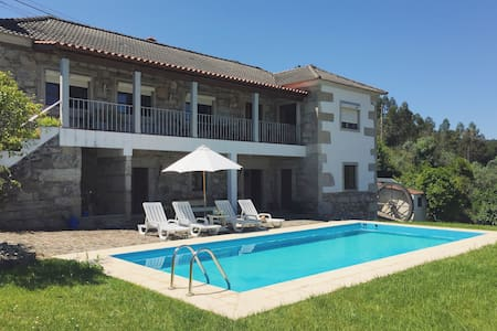 Countryside Villa (Pool) - Near The Sea & Mountain - Viana do Castelo