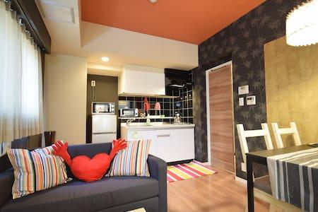 Near UENO Sta. Elegant Cozy Room