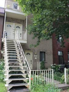 Montreal Charm Apartment - Montréal - Apartment