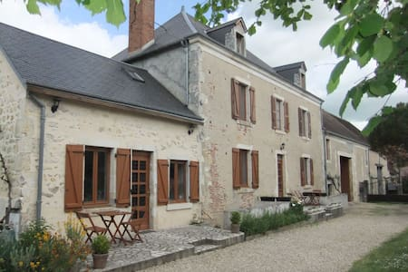 Chambre Iris - Thenay - Bed & Breakfast