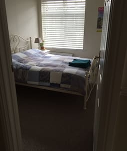Beautiful Double Room Available - Kilkenny - Rumah