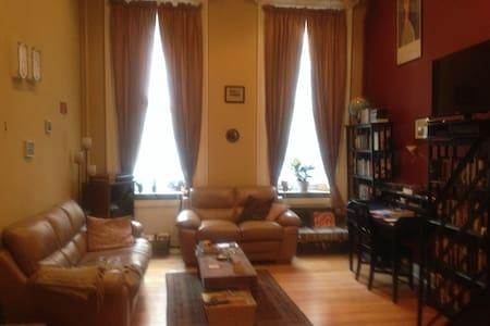 Charming 1 BR in Rittenhouse - Philadelphia - Apartment