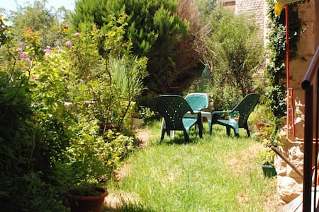 cozy appartment with a garden! - Jerusalem - Διαμέρισμα
