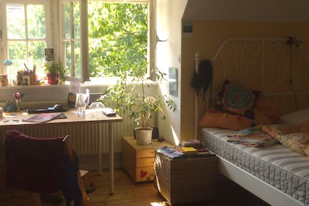 Sonniges Zimmer in StudentenWG