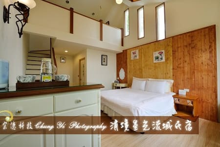 Cozy mezzanine for 4 in Cingjing - Bed & Breakfast